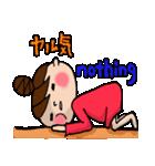 新・おだんごU子の感情(少し毒舌)(個別スタンプ:23)