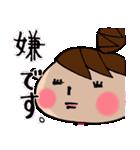 新・おだんごU子の感情(少し毒舌)(個別スタンプ:24)