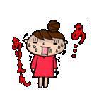 新・おだんごU子の感情(少し毒舌)(個別スタンプ:25)