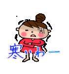 新・おだんごU子の感情(少し毒舌)(個別スタンプ:27)
