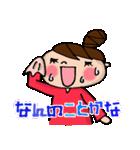 新・おだんごU子の感情(少し毒舌)(個別スタンプ:31)