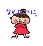 新・おだんごU子の感情(少し毒舌)(個別スタンプ:32)