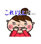 新・おだんごU子の感情(少し毒舌)(個別スタンプ:33)