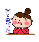 新・おだんごU子の感情(少し毒舌)(個別スタンプ:34)