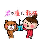 新・おだんごU子の感情(少し毒舌)(個別スタンプ:37)