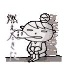新・おだんごU子の感情(少し毒舌)(個別スタンプ:38)
