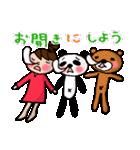 新・おだんごU子の感情(少し毒舌)(個別スタンプ:40)