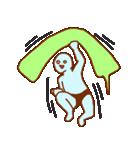 フキダシと青男(個別スタンプ:2)