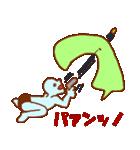 フキダシと青男(個別スタンプ:7)