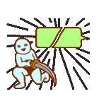 フキダシと青男(個別スタンプ:9)