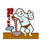 フキダシと青男(個別スタンプ:12)