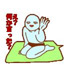 フキダシと青男(個別スタンプ:18)
