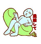 フキダシと青男(個別スタンプ:22)
