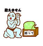 フキダシと青男(個別スタンプ:23)