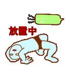 フキダシと青男(個別スタンプ:28)