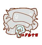 フキダシと青男(個別スタンプ:30)