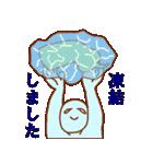 フキダシと青男(個別スタンプ:32)