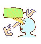 フキダシと青男(個別スタンプ:34)