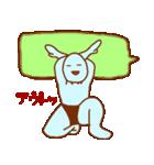 フキダシと青男(個別スタンプ:37)