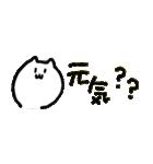 ちっちゃい挨拶~敬語とタメ口~(個別スタンプ:02)