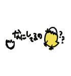 ちっちゃい挨拶~敬語とタメ口~(個別スタンプ:03)