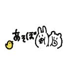 ちっちゃい挨拶~敬語とタメ口~(個別スタンプ:04)