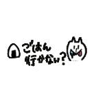 ちっちゃい挨拶~敬語とタメ口~(個別スタンプ:05)