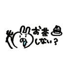 ちっちゃい挨拶~敬語とタメ口~(個別スタンプ:06)