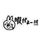 ちっちゃい挨拶~敬語とタメ口~(個別スタンプ:07)