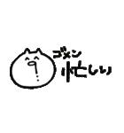 ちっちゃい挨拶~敬語とタメ口~(個別スタンプ:08)