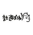 ちっちゃい挨拶~敬語とタメ口~(個別スタンプ:09)