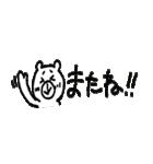 ちっちゃい挨拶~敬語とタメ口~(個別スタンプ:11)