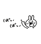 ちっちゃい挨拶~敬語とタメ口~(個別スタンプ:12)