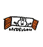 ちっちゃい挨拶~敬語とタメ口~(個別スタンプ:13)