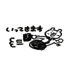 ちっちゃい挨拶~敬語とタメ口~(個別スタンプ:14)