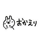 ちっちゃい挨拶~敬語とタメ口~(個別スタンプ:15)