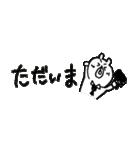 ちっちゃい挨拶~敬語とタメ口~(個別スタンプ:16)