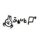 ちっちゃい挨拶~敬語とタメ口~(個別スタンプ:18)