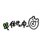 ちっちゃい挨拶~敬語とタメ口~(個別スタンプ:19)