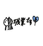 ちっちゃい挨拶~敬語とタメ口~(個別スタンプ:21)