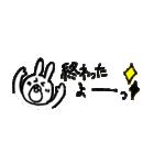 ちっちゃい挨拶~敬語とタメ口~(個別スタンプ:22)