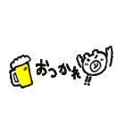 ちっちゃい挨拶~敬語とタメ口~(個別スタンプ:23)
