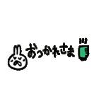 ちっちゃい挨拶~敬語とタメ口~(個別スタンプ:24)