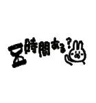 ちっちゃい挨拶~敬語とタメ口~(個別スタンプ:26)