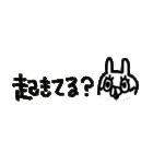 ちっちゃい挨拶~敬語とタメ口~(個別スタンプ:27)