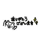 ちっちゃい挨拶~敬語とタメ口~(個別スタンプ:30)