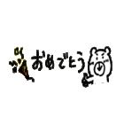 ちっちゃい挨拶~敬語とタメ口~(個別スタンプ:31)