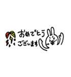 ちっちゃい挨拶~敬語とタメ口~(個別スタンプ:32)