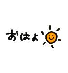 ちっちゃい挨拶~敬語とタメ口~(個別スタンプ:33)
