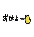ちっちゃい挨拶~敬語とタメ口~(個別スタンプ:34)